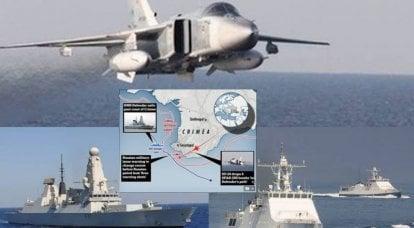 """一次非常危险的挑衅:分析克里米亚海岸""""防御者""""号驱逐舰的行动"""