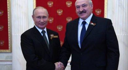 रूस और बेलारूस के केंद्रीय राज्य: एक ही स्थान पर रौंदना