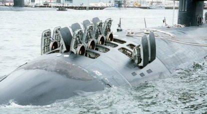 Bir denizaltıda tam teşekküllü hava savunma sistemleri