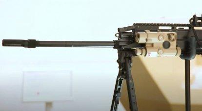 벨트 탄약이 장착 된 Kalashnikov 기관총-RPL-20 5,45 mm