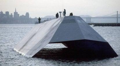Un destino non invidiabile: gli Stati Uniti hanno sciolto gli ultimi frammenti della nave stealth Sea Shadow