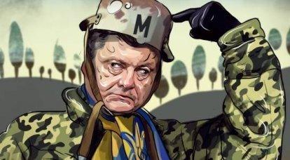 "Dobrobatov에 대한 APU : ""속임수와 대우"""