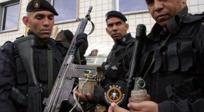 Bataillon de police spéciale brésilienne - Élite des forces spéciales