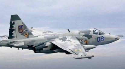 कीव में, नए लड़ाकू विमानों के साथ यूक्रेनी वायु सेना को फिर से लैस करने की योजना की घोषणा की