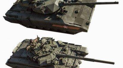 """T-90M kulesini """"Armata"""" üzerine kurmak gerekli midir?"""