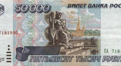 ロシアのインフレとの戦い:これまでのところすべては安定していますが、次に何をすべきか?