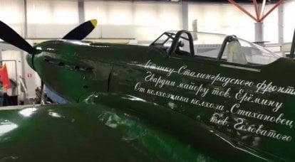 第二次世界大戦の「異なる世代」の航空機の比較について