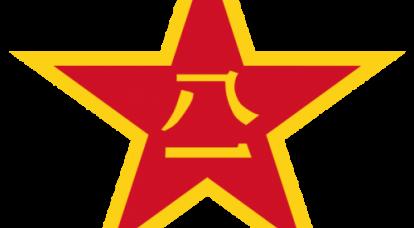 人民解放軍(PLA)