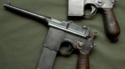 他们为什么放弃毛瑟K96手枪