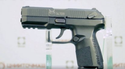A new pistol has been created in Russia for the Ministry of Internal Affairs and the National Guard