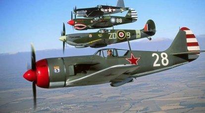 Avions de combat. Combattants de première ligne. Évaluation auprès des lecteurs