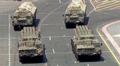 MW: Ermenistan'ın Azerbaycan'ın Korkması Gereken Beş Silahı