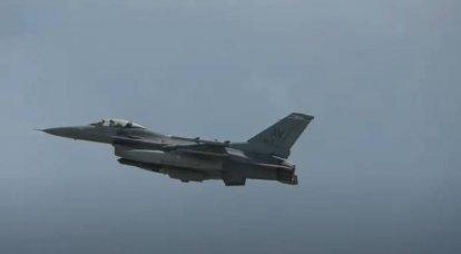 New York semalarında olay: West Point Academy eğitim uçağının yolunu kesmek için F-16 savaş uçağı gönderildi