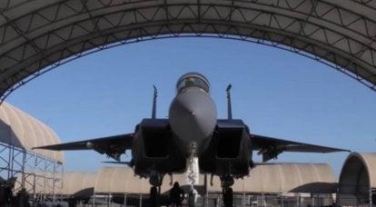 Çin Sohu: ABD'nin Suriye'deki saldırısından 5 dakika önce Ruslara uyarı - İran yanlısı güçlerden uzak durma sinyali
