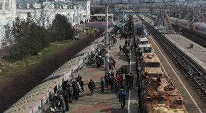 ノヴォロシースクの電車「シリアの骨折」