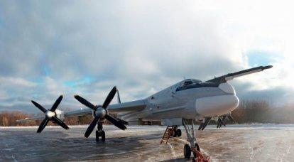 TU-95MS: portador de foguete tríade nuclear