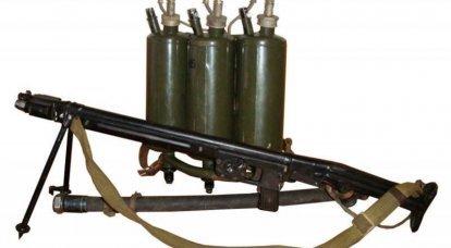 Lance-flammes LPO-50 en URSS et à l'étranger