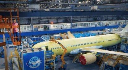 उद्योग और व्यापार मंत्रालय ने नागरिक विमानों के लिए विदेशी घटकों की आपूर्ति में व्यवधान की घोषणा की