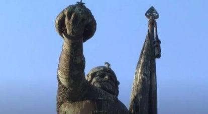 एर्मक और साइबेरिया की विजय: और फिर संदेह का कारण था