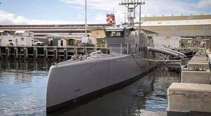 Bateau sans pilote pour la marine de l'APL