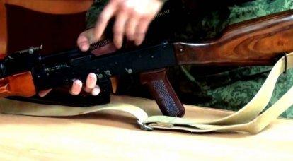 Sobre métodos incomuns de desmontar uma espingarda de assalto Kalashnikov