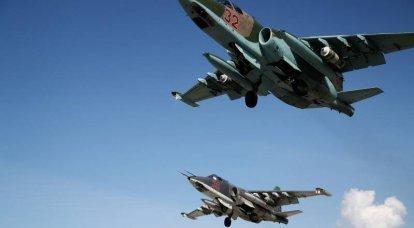 O Ministério da Defesa refutou o relatório sobre a interceptação do russo Su-25