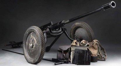 Évident et impraticable? Le canon du char d'Adolp Führer