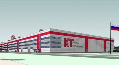 "The company ""Kronstadt"" is building a new plant: expansion of production and benefits for the army"