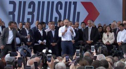 """अर्मेनिया ने मौजूदा सरकार के लिए """"काउंटडाउन"""" लॉन्च किया, जिसका नेतृत्व पशिनीन कर रहे थे"""