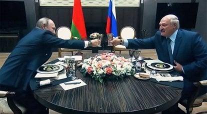 러시아와 벨로루시 통일 : 파이프 꿈 또는 미래 세대를위한 도전