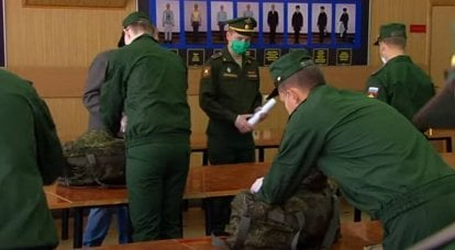 The Ministry of Defense considers the transition to a fully contract army inappropriate