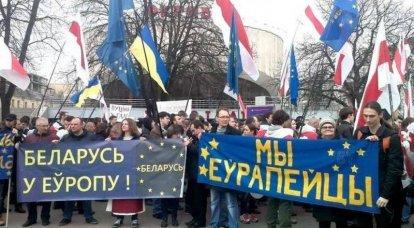 La Biélorussie en Europe: «Batka» en avant - En enfer?