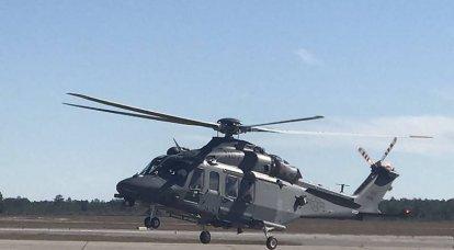 Elicottero multiuso MH-139A. Lupo grigio per Global Strike Command