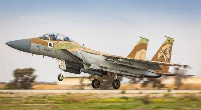 Das israelische Kommando erkennt Luftangriffe auf Südsyrien an