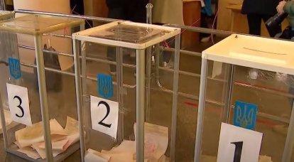 «Катастрофическое поражение партии Зеленского»: на Украине подводят итоги местных выборов