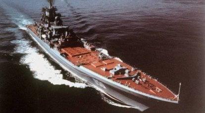 """关于原子巡洋舰""""基洛夫""""的解密纪录片出现在互联网上"""