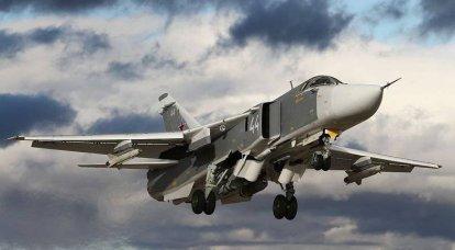 Su-24 equipaggerà il complesso di avvistamento e navigazione di Efesto