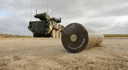 1128年にわたるメリットと課題。 米軍はMXNUMX車輪付き戦車を放棄します