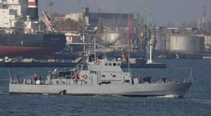 """Ukrayna Donanması """"Ada"""" sınıfı teknelere Amerikan silahları yerleştirecek"""