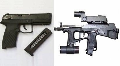 RF Silahlı Kuvvetlerinde mühimmat, ordu tabancaları ve hafif makineli tüfekler hakkında