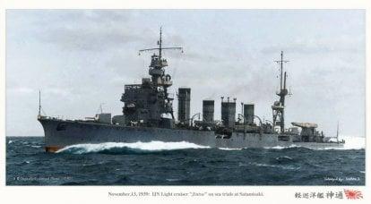 戦闘艦。 巡洋艦。 蓮の花が落ちて水に浮かぶ