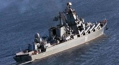 5月21  - 太平洋舰队日