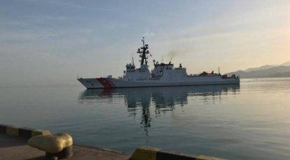 ジョージア沿岸警備隊は、アメリカの船USCGC「ハミルトン」(WMSL-753)で演習を実施しました