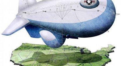 JLENS复合体:带有雷达和私人生活的浮空器