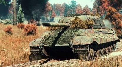 """""""Jagdtiger"""". 싸울 수 없을 정도로 무겁다"""