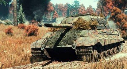 """Jagdtiger"". Troppo pesante per combattere"