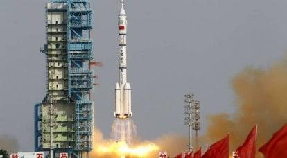 Mond: China gegen USA. Wo wird Russland sein?