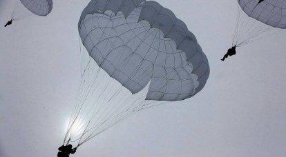"""""""Kadet"""", """"Juncker"""" ve diğerleri. Hava Kuvvetleri ve SSO için yeni paraşütler"""