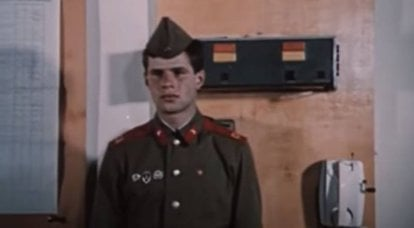 One day of a Soviet soldier: chronicle of the 1980s