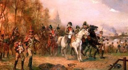 Batalha do Rio Moskva